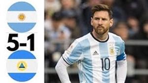 خلاصه بازی آرژانتین 5 - نیکاراگوئه 1 ( دبل مسی )