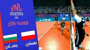 خلاصه والیبال لهستان 3 - بلغارستان 1 (لیگ ملت های والیبال)