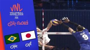 خلاصه والیبال ژاپن 0 - برزیل 3 (لیگ ملت های والیبال)