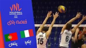 خلاصه والیبال ایتالیا 3 - پرتغال 0 (لیگ ملت های والیبال)