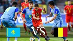 خلاصه بازی بلژیک 3 - قزاقستان0 (مقدماتی یورو)