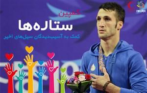 امیرمهدیزاده ستاره کاراته ایران در کمپین ورزش سه