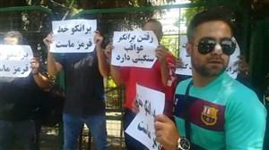 تجمع هواداران پرسپولیس مقابل وزارت ورزش