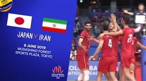 خلاصه والیبال ایران 3 - ژاپن 0 (لیگ جهانی)