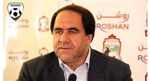 حکم بازداشت رئیس فدراسیون افغانستان صادر شد