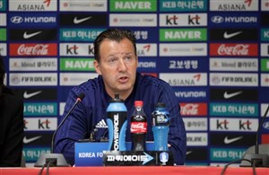 پیش بازی کره جنوبی - ایران در سئول