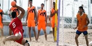 تیم ملی هندبال ساحلی راهی چین میشود