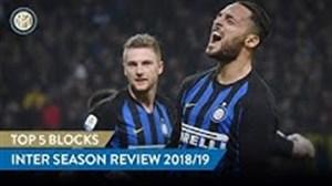5 دفاع برتر و فوق العاده اینتر در فصل 19-2018
