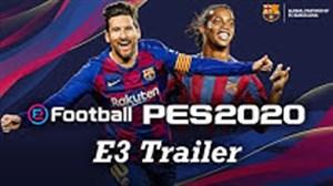 اولین تریلر رسمی PES 2020 با حضور ستارگان بارسلونا