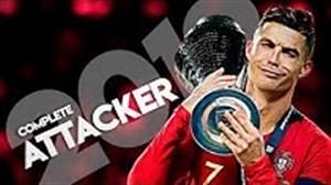 مروری بر عملکرد درخشان کریستیانو رونالدو در فصل 19-2018