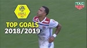 5 گل برتر لوشامپیونه از روی ضربات ایستگاهی در فصل 19-2018