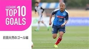10 گل برتر دایرن در لیگ ژاپن
