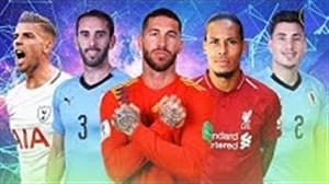 بهترین مدافعان فوتبال جهان در سال 2019 (قسمت 2 )