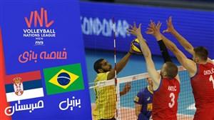 خلاصه والیبال برزیل 2 - صربستان 3 ( لیگ ملتهای والیبال )