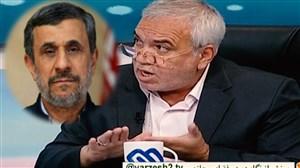 فتح الله زاده : وزرای قبلی پرسپولیسی بودند ، احمدی نژاد استقلالی