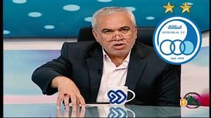درخواست جالب علی فتح الله زاده از هواداران استقلال