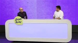 مقایسه جالب درآمد باشگاه های ایران با تیم های اروپایی