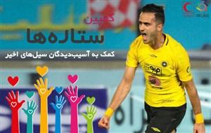 علی قربانی عضو تازه کمپین ورزش سه