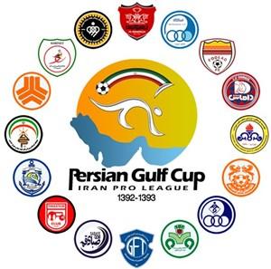 31 مرداد، تاریخ جدید شروع لیگ برتر!