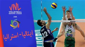 خلاصه والیبال استرالیا 1 - ایتالیا 3 (لیگ ملت های والیبال)