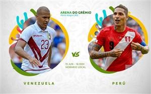 خلاصه بازی ونزوئلا 0 - پرو 0 (کوپا آمریکا 2019)
