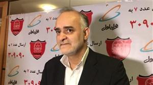 پرسش و پاسخ کوتاه با عضو هیئت مدیره پرسپولیس