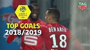 5 گل انفرادی برتر لیگ فرانسه در فصل 2018/19