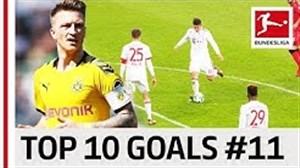 10 گل برتر بازیکنان شماره 11 در تاریخ بوندسلیگا