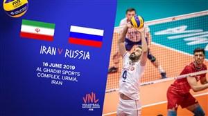 خلاصه والیبال ایران 3 - روسیه 0 (لیگملتهایوالیبال)