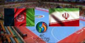 خلاصه بازی ایران 3 - افغانستان 2 (فوتسالزیر20سالآسیا)