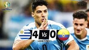 خلاصه بازی اروگوئه 4 - اکوادور 0 (کوپا امریکا)