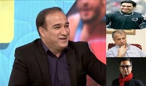 خاطره بازی دین محمدی با عابدزاده ، میناوند و علی پروین