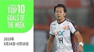 10 گل برتر جی لیگ ژاپن در هفته دهم 2019