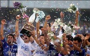 درچنین روزی؛ قهرمانی استقلال در جام حذفی با برد پگاه