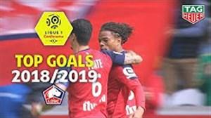گلهای برتر تیم لیل در فصل 19-2018 لوشامپیونه