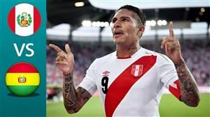 خلاصه بازی بولیوی 1 - پرو 3 (کوپا آمریکا)