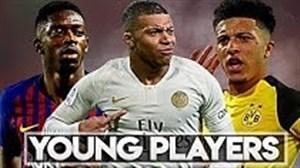 برترین استعداد های جوان سال 2019