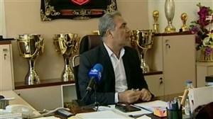 صحبتهای عرب درمورد حواشی اخیر و سرمربی جدید پرسپولیس