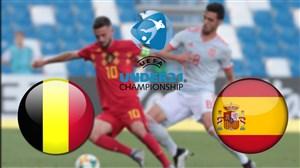 خلاصه بازی اسپانیا 2 - بلژیک 1 (یورو زیر 21 سال)