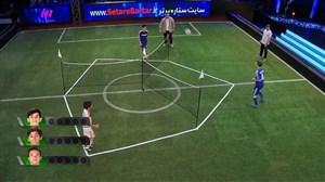 رقابت جذاب تنیس فوتبال در برنامه ستاره ساز