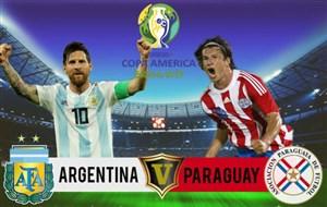 خلاصه بازی آرژانتین 1 - پاراگوئه 1 (کوپا آمریکا)