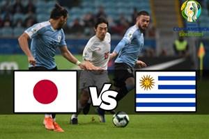 خلاصه بازی اروگوئه 2 - ژاپن 2 (کوپا آمریکا)