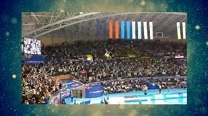 تشویق ایسلندی تماشاگران در ورزشگاه رضازاده