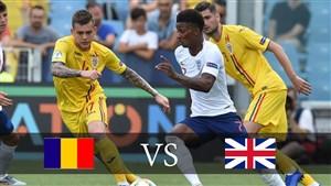خلاصه بازی انگلیس 2 - رومانی 4 (زیر 21 سال اروپا)