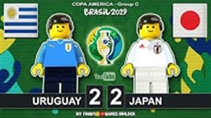 شبیه سازی بازی اروگوئه - ژاپن با لگو