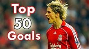 50 گل برتر فرناندو تورس بمناسبت خداحافظی او از فوتبال