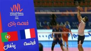 خلاصه والیبال فرانسه 3 - پرتغال 0 (لیگ ملت های والیبال)