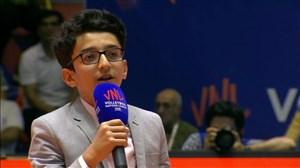 اجرای دیدنی پارسا خائف ستاره عصر جدید در بازی ایران - فرانسه