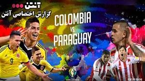 خلاصه بازی کلمبیا 1 - پاراگوئه 0 ( گزارش اختصاصی آنتن )