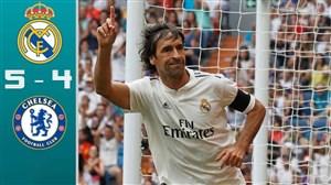 ویدئو خلاصه بازی ستارگان رئال مادرید 5 - چلسی 4